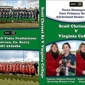 2013-scoil-chriost-ri-v-virginia-college